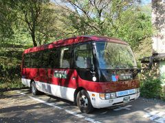 11:15   大内宿までのシャトルバス「猿游号」で約15分