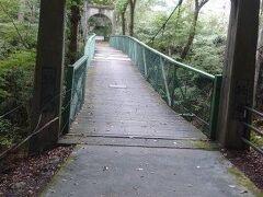 鹿教湯温泉 みどり橋