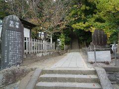 鶴岡八幡宮方面へ戻りますが、途中で源頼朝の墓)へ寄ります。