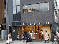 鎌倉紅谷の八幡宮前本店に寄りました。