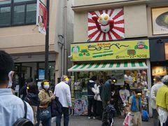 同僚K君の実家が経営する小町通りの老舗のおもちゃ屋さん「ちょっぺー」の前を通ります。