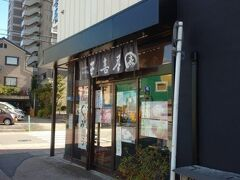 バスで上田駅前に帰り、さらにおやきを買いに。