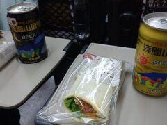 新幹線車内で地ビールをいただき、旅の余韻にひたりました。