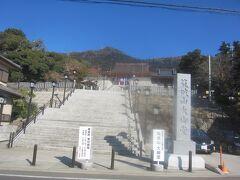 鳥居から歩いて5分くらいのところにあったのは筑波山 大御堂 真言宗豊山派の寺院で、東京にある護国寺の別院なんだそう 神仏習合により信仰されたものの、明治に入って神仏分離によっていったん廃寺となり、昭和5年に再興されたお寺なんです