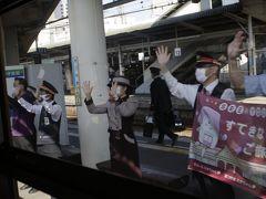 松山で交代したアテンダントさん2名も含め熱烈な見送りを松山駅の方々がしてくれました