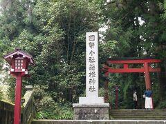 少し歩くと神社の入り口が見えてきました。