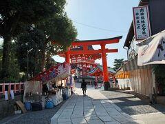 全国に30000社あるといわれる稲荷神社の総本宮が伏見稲荷大社です。