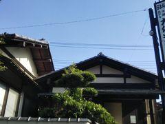 東京大仏近くの蕎麦屋を目当てで来たのに、閉まってました。 春に来た時から、ずっと閉店中だけどコロナ禍で、このままなくならないで下さいよ。