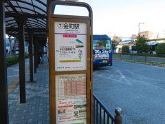京成金町駅に隣接するJR金町駅南口7番乗り場から水元公園行きの循環バスが出ています。