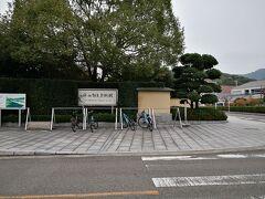 生口島に戻り、平山郁夫美術館へ。