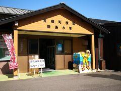 それでは行きます。 乗船料は1200円だけど、JAFカードを持っている友人がいたので1100円になった。 ありがとう友人。