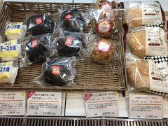 きたキッチン 旭川店