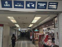 この先に横浜中華 横浜には2つの龍の店がある そのひとつ 龍味、安くて美味い人気の店  もう一つは相鉄改札そばの龍王ね