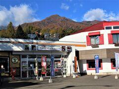 2010年11月9日(月)AM4時に車で神戸を発ち、現在8時30分中央自動車道「駒ヶ岳SA」です。
