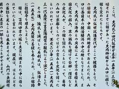 当時の山口は京都以上の繁栄を誇ったようです。 それは明との交易で巨万の富を獲得。