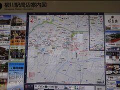 柳川駅の案内地図です。