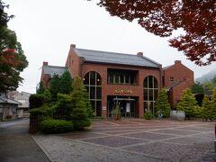 クラブハリエ 近江八幡日牟禮ヴィレッジ こっちも素敵なお店 反対側にはたねやもあって、どんだけたねや王国なんだ 琵琶湖県たねや王国