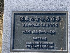稲村ケ崎に到着 晴れてたら富士山が見えるようだ