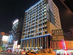 高雄での宿は、高雄駅南側にある「御宿商旅 站前館」です。 以前は別の屋号で営業していたホテルですが、経営主体が変わってリニューアルされたようです。