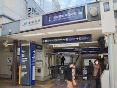 秋の京都・奈良を散策していきます。2日目です。    京阪電車で東福寺にやってきました。