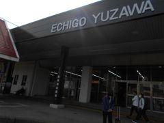 とき315号は私たちの越後・信州ツアーの出発点である 越後湯沢の駅に11:35分に到着しました。