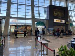 九州佐賀国際空港