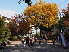 餅井坂公園