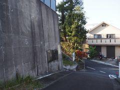 笹下城の空堀跡