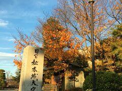 昼食後はこの旅最後の観光 松本城へ