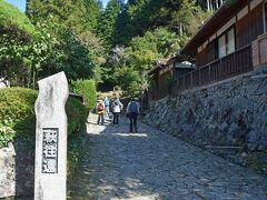 天花坂の入り口です。 四十二の曲がり萩往還最大の難所
