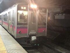 奥羽本線に乗り換え。 乗り換え時間が8分しかないの急足で…。  写真だけはしっかり撮っている!(笑)