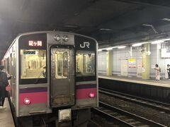 新青森→弘前間は8駅で35分。 さっきの写真は列車のライトが飛び散っちゃたので撮り直し!(笑)。  何気なく調べてみたら、奥羽本線って福島から青森まで走っているんです。 いったい何時間かかるんだろうか。