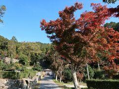 目的地に到着☆「永源寺」から吉野家寄って1時間ほどで到着。  【安土城跡】 https://www.azuchi-nobunaga.com/