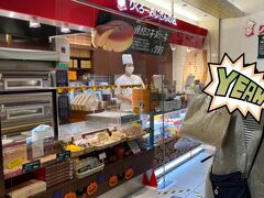 翌朝宿をチェックアウトして、たまたまテレビで見つけた「りくろーおじさんの店」が!購入したのはもちろんチーズケーキ(*^^*) 写真は大丸心斎橋店ですが、なんば本店は喫茶もできるので、その場で食べられます( ´∀`)