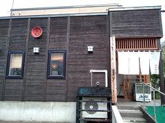 遅い昼食は「せんがく」という札幌の蕎麦屋で。各自好きなメニューでいただく。