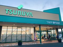 滞在先のクラスベッソ西軽井沢の近くにあるツルヤ 大きくて広い食品スーパーで信州の野菜や果物などがたくさん販売されています。