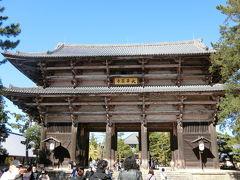 東大寺の南大門です! 修学旅行で来てるはずが全然記憶がありません。