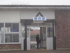 黒井駅に着きます。(朝靄の為、電車は4分程遅れました。歩いて、興禅寺まで往復します。)