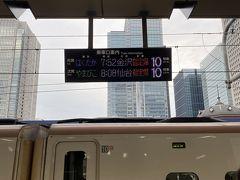 7:52発のはくたかで長野へ出発~! 座席の埋まり具合は5割くらい。朝だからか、旅行というよりビジネス客が多めです。