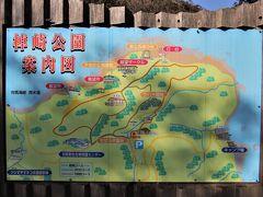 まずは棹崎公園へ ここは日本最制北端の地 そして対馬野生生物保護センターがある