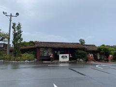 備瀬崎の駐車場を出て、午後2時半を廻っています。 あ、ランチしてません。 恒例のくいっぱぐれタイムです! 海洋博公園の近辺はお店が開いてないので、うふやーに電話してみました。 4時までやっているとのことで、一路向かいました!