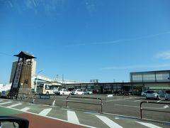白石駅に息子を送り届けて、息子は東北本線で仙台に帰ります。 私達は、真っ直ぐ柏へ帰ります。