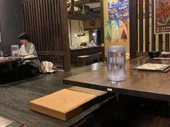 地域共通クーポンを使える所で、ツレがネットで調べて薦めた「花ゆらり」。JR松山駅の近くです。 チンタラ歩いて20分、なんと日帰り温泉施設の中のレストランでした!