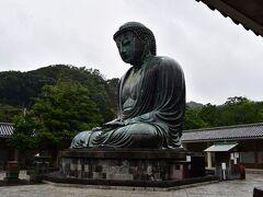 鎌倉大仏 高徳院という寺にある。 当時は大仏殿があったというが、焼失し、大仏は屋外に居座る形となった。