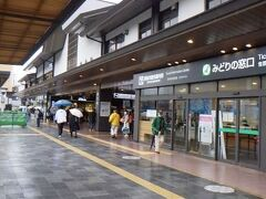 JR鎌倉駅
