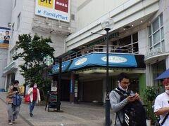 横須賀モアーズシティ 京浜急行電鉄横須賀中央駅と繋がっている。