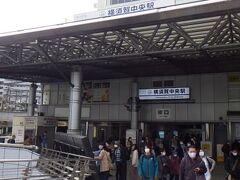 京浜急行電鉄横須賀中央駅 横須賀市にはJR横須賀駅もあるが、こちらの方が市の中心部に近い。
