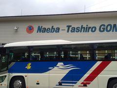 30-40分でホテルから 苗場田代ロープウェー乗り場に到着しました。