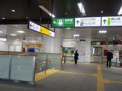 飯山駅の構内です。
