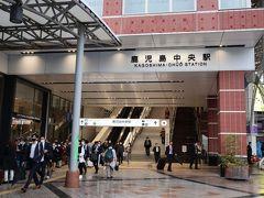 鹿児島中央駅8:49発 特急きりしま6号宮崎行に乗車します